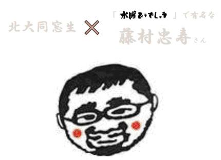 suidou_img